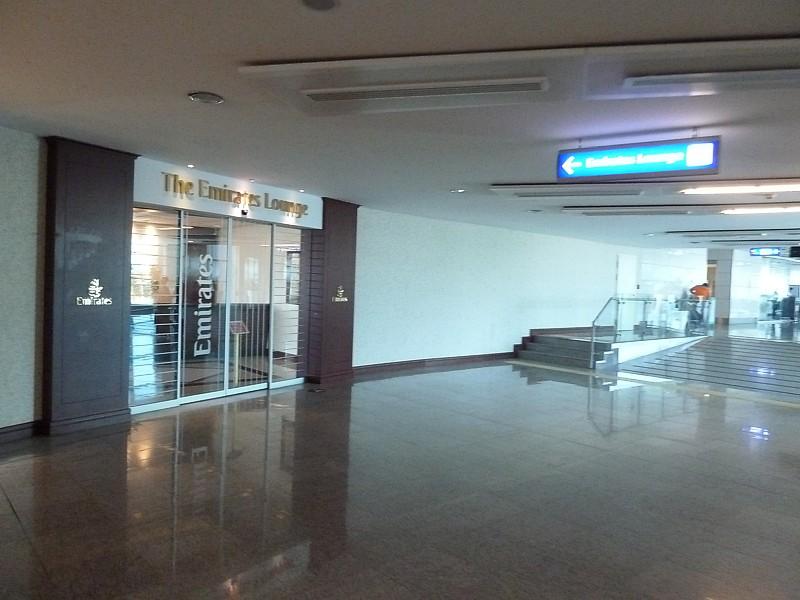 istanbul emirates lounge