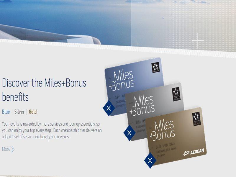 aegean miles bonus changes
